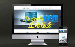 web-site-server.jpg