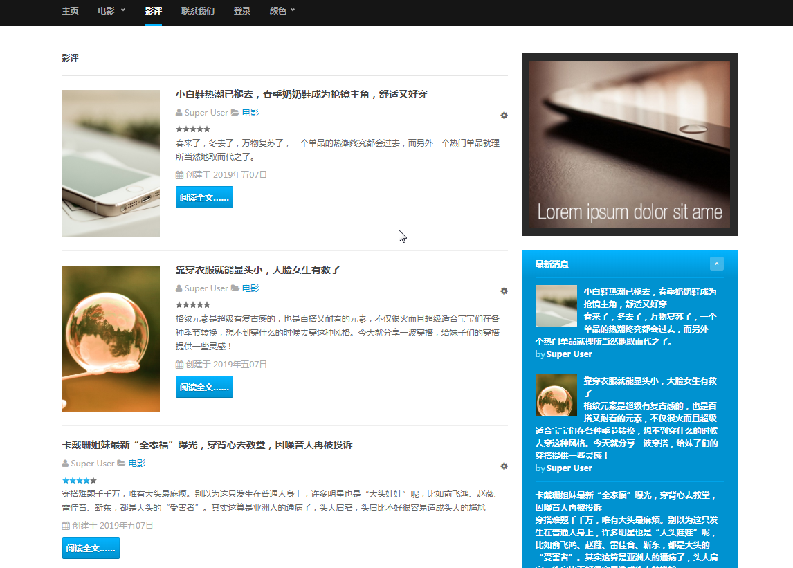 ja_obelisk_新闻列表.png