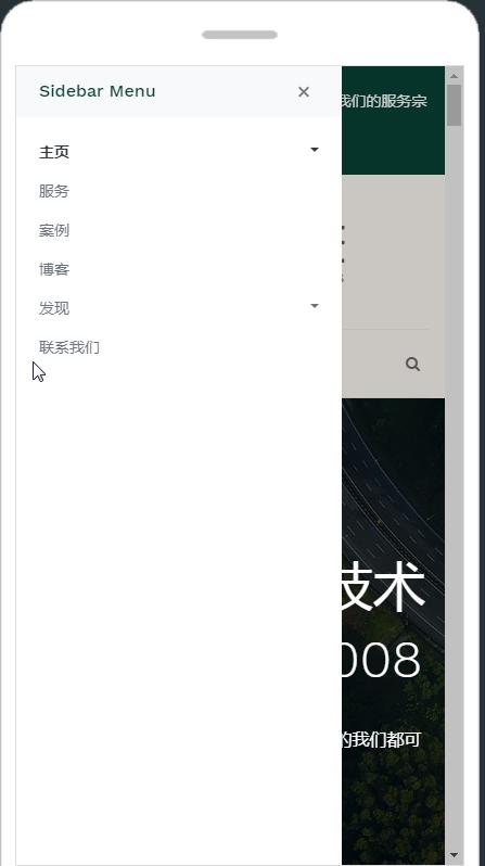 jalandscape_移动端.png